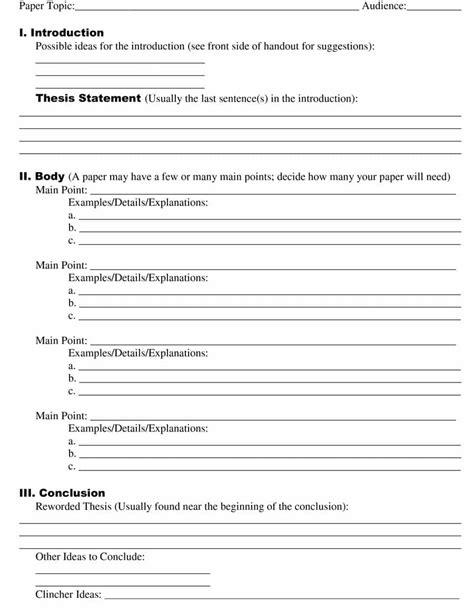 Free business powerpoint templates design jpg 900x1167