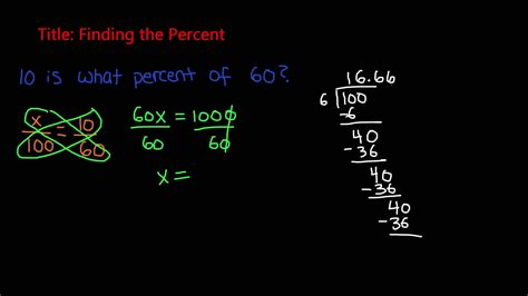 Problem solving questions for 7th grade math jpg 1920x1080
